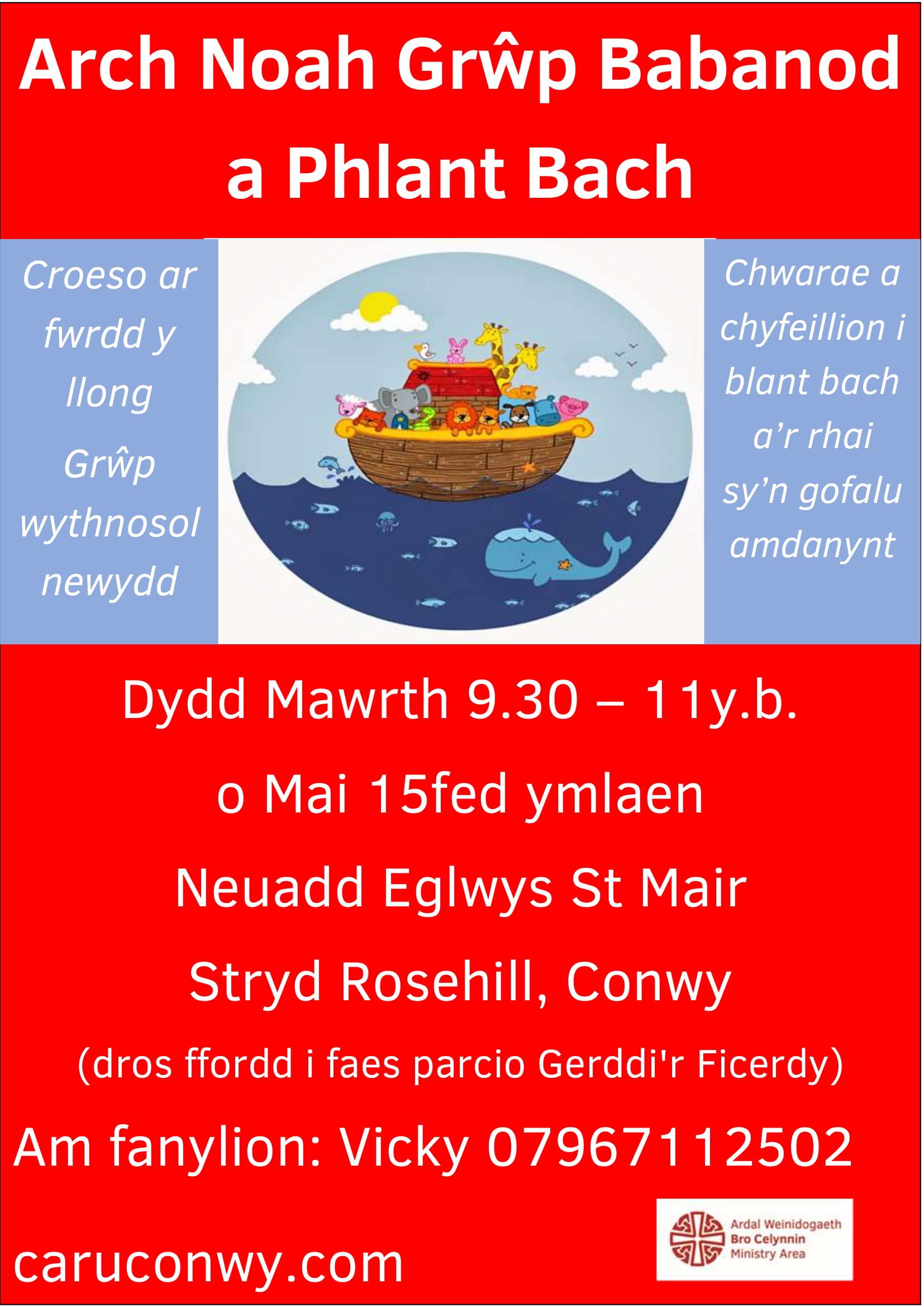 Noahs Ark PDF Welsh-1