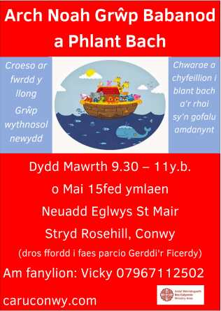 Noahs Ark PDF Welsh-1