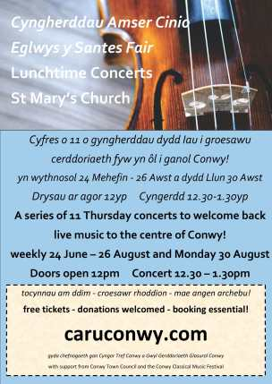lunchtime-concerts-poster-1